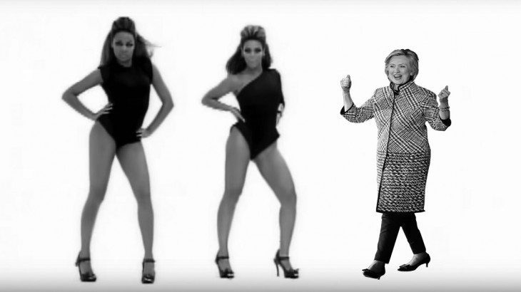 HILLARY SINGLE LADIES